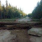 Аварийный мост стал причиной жесткого противостояния в Коми