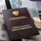 В Коми к 1 октября дополнительных выплат пенсионерам не будет