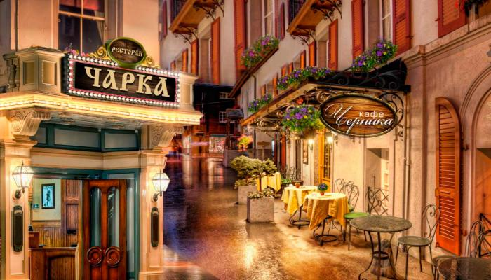 "Ресторан ""Чарка"", Кафе ""Черника"", РК, г. Усинск"