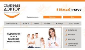 Медицинский центр «Семейный доктор»,  РК,  г. Печора
