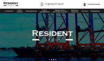 Группа компаний «Резидент», г. Санкт-Петербург