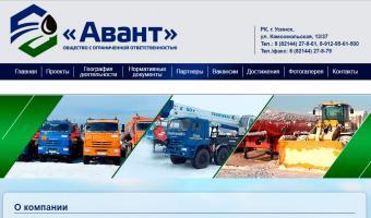 ООО «Авант», РК, г. Усинск