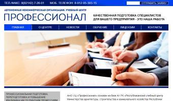 """Учебный центр """"Профессионал"""",  РК, г. Печора"""