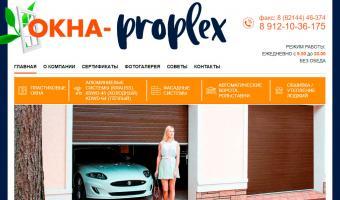 Окна-Proplex, РК, г. Усинск