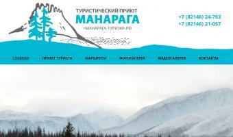 "Туристический приют ""МАНАРАГА"", РК"