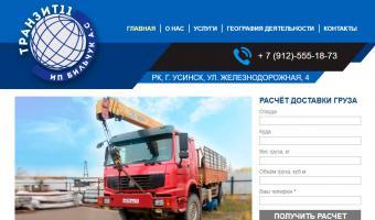 """Транзит 11"", РК, г. Усинск"