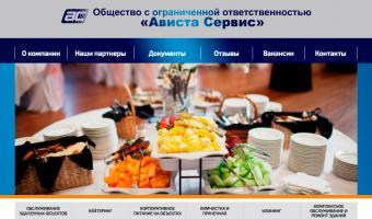 """ООО """"Ависта Сервис"""", НАО, г. Нарьян-Мар"""
