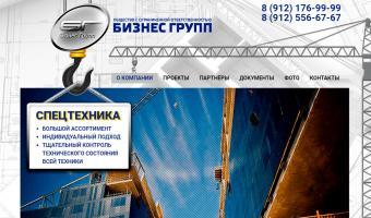 "ООО ""Бизнес-Групп"", РК, г. Воркута"