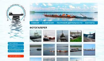 Судоходная компания «Аквамарин», РК, г.Печора