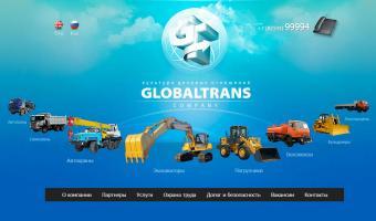 ООО «Глобалтранс», РК, г. Усинск