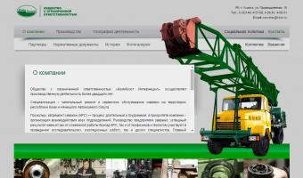 ООО «КомиКуэст Интернешнл», РК, г.Усинск