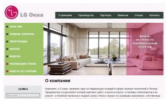 Компания «LG Окна», РК, г.Печора