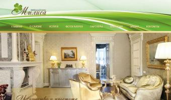 Мебельный салон «Милиса», РК, г. Печора