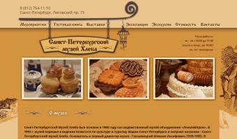 Музей хлеба, г. Санкт-Петербург