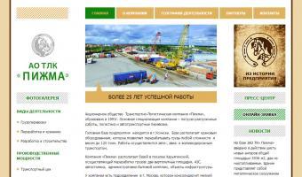 АО Транспортно - Логистическая компания «Пижма», РК, г. Усинск