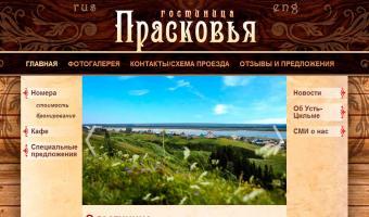 Гостиница «Прасковья», РК, с. Усть-Цильма