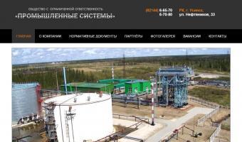 ООО «Промышленные системы», РК, г.Усинск