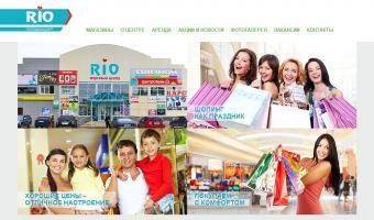 Торговый центр «RIO», РК,  г.Печора
