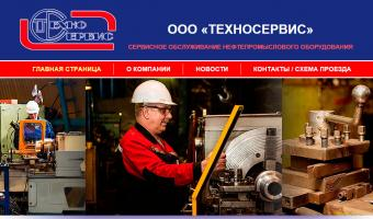 ООО «Техносервис», РК, г. Усинск
