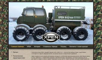 Снегоболотоход XPEN, РК, г. Усинск