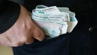 Медик из Воркуты заплатила почти два миллиона рублей за коррупционное преступление