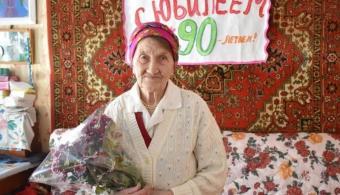 Труженица тыла Марина Канева из Ижмы отметила 90-летний юбилей