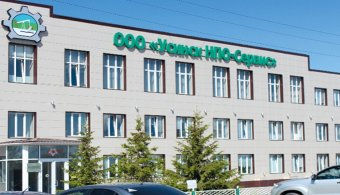 2021 – год 10-летия ООО «Усинск НПО-Сервис»